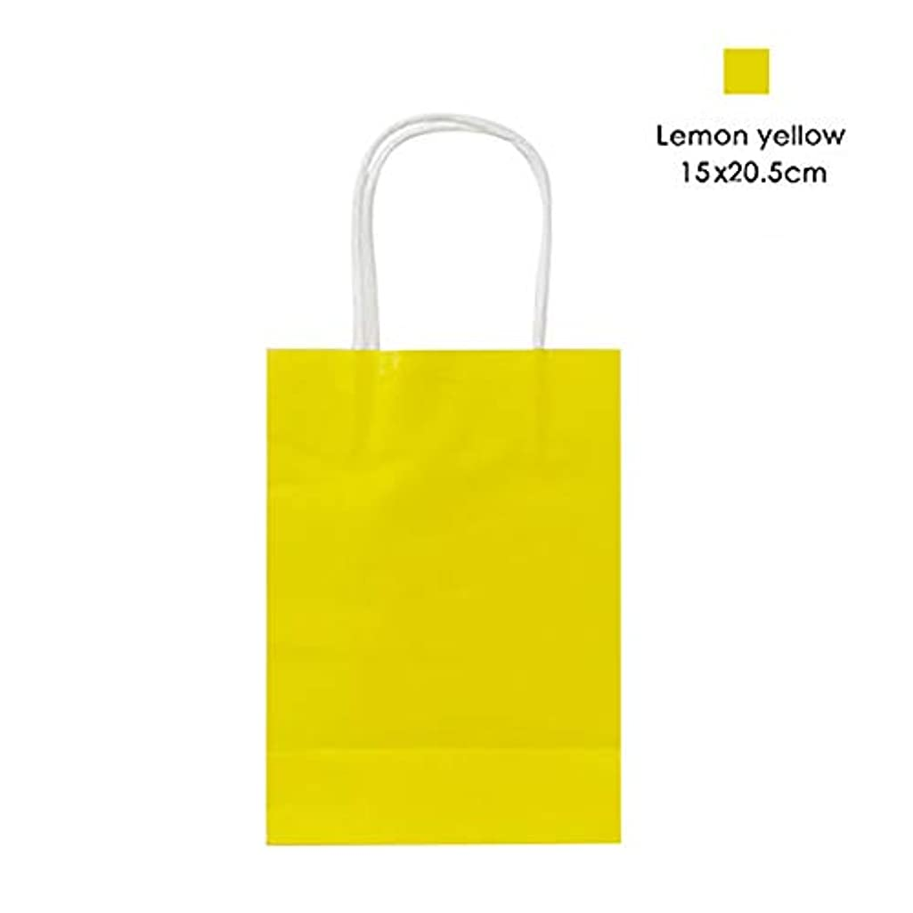 12 Pieces Party Favor Bags Gift Bags Kraft Paper Bags with Handles for Birthday, Tea Party, Wedding, Baby Shower and Party Celebrations - Small, Yellow