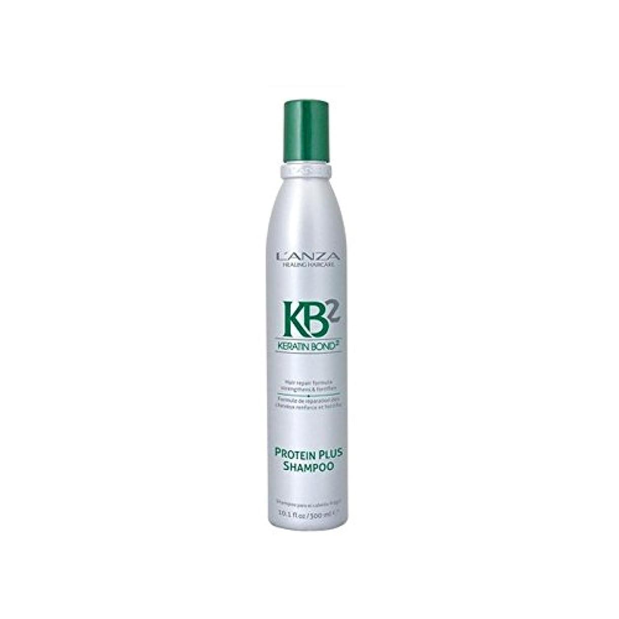 添付提供するミルクL'Anza Kb2 Protein Plus Shampoo (300ml) - アンザ2タンパク質プラスシャンプー(300ミリリットル) [並行輸入品]