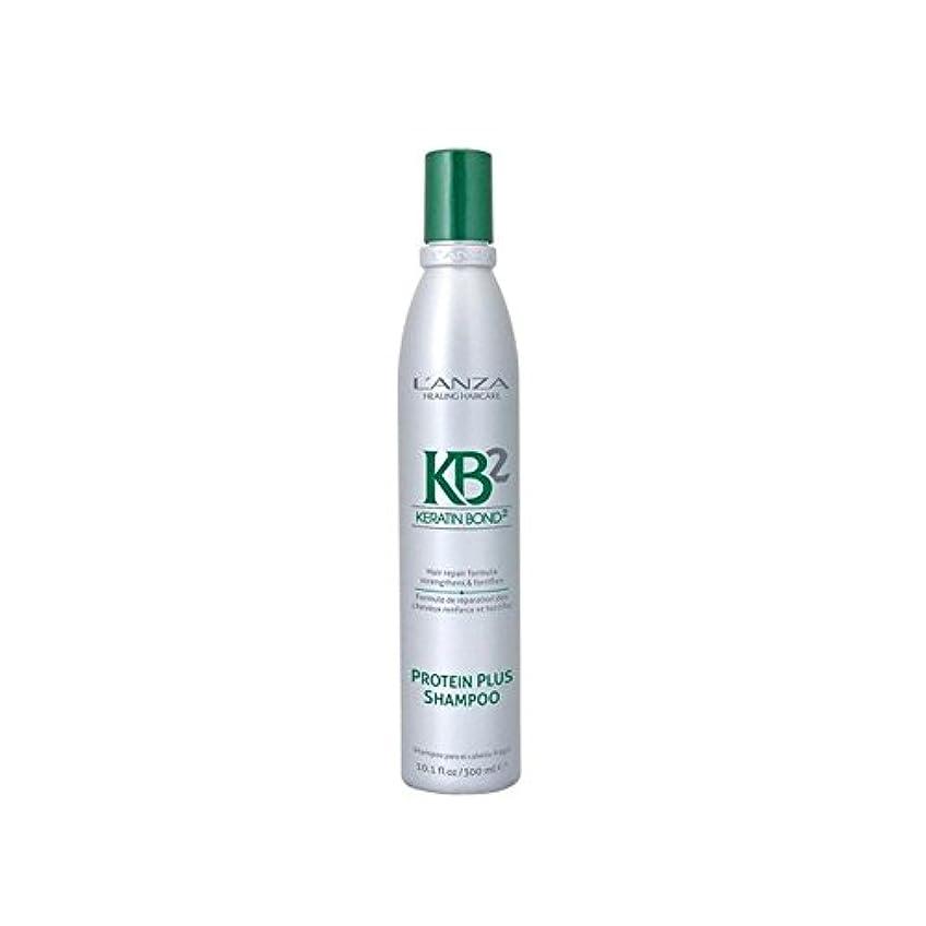 ミル忘れられない罪悪感アンザ2タンパク質プラスシャンプー(300ミリリットル) x2 - L'Anza Kb2 Protein Plus Shampoo (300ml) (Pack of 2) [並行輸入品]