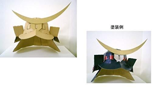 ダンボールかぶと(伊達兜) (ダンボールインテリア) fugetsu-11