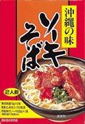 ソーキそば (乾麺) 2食入×3箱 MGあさひ 本場・沖縄のソーキそば コシの強い麺とあっさりとしたダシ とろとろのソーキ肉付き 沖縄土産におすすめ