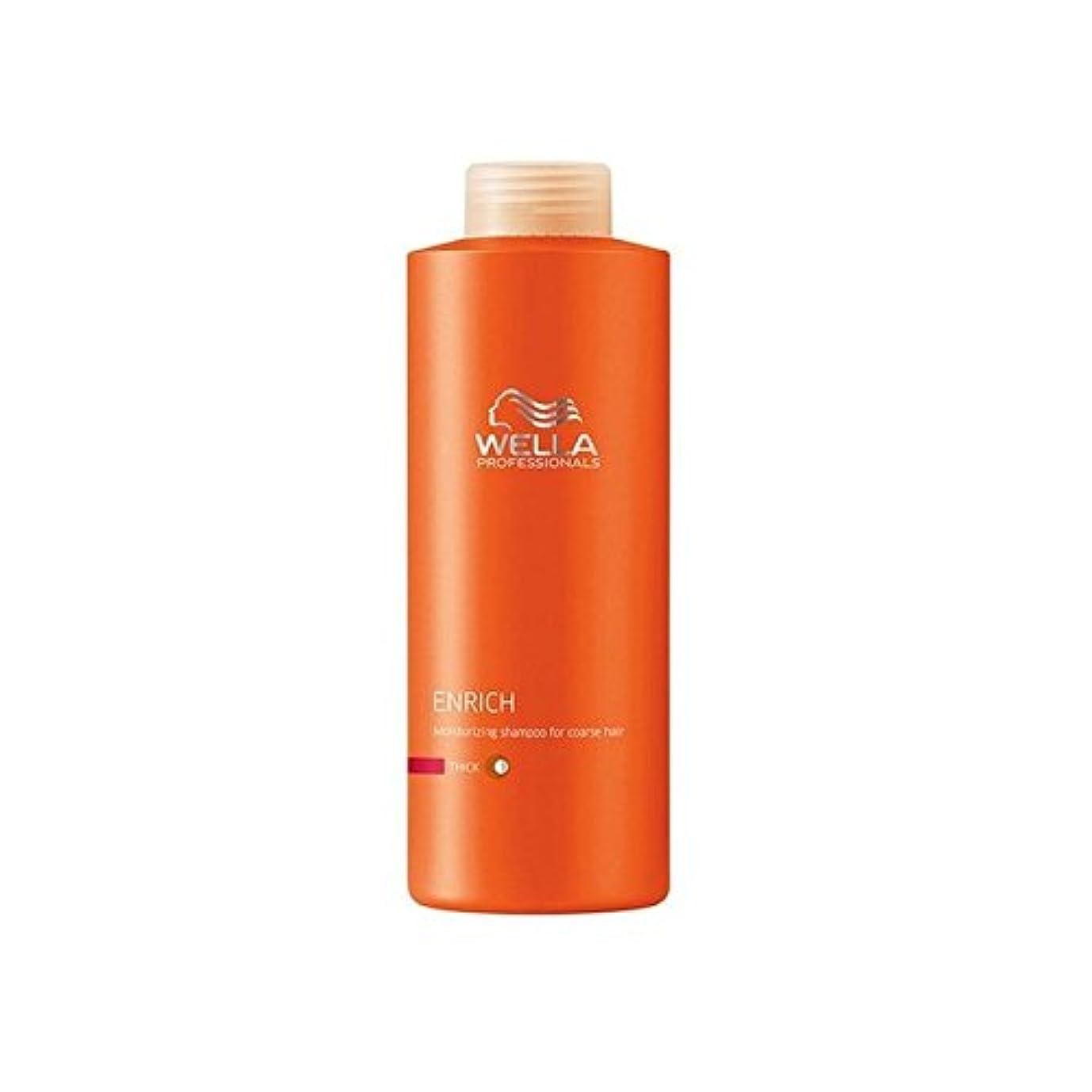 決定ドルズームインするWella Professionals Enrich Coarse Shampoo (1000ml) (Pack of 6) - ウェラの専門家は粗いシャンプー(千ミリリットル)を豊かに x6 [並行輸入品]
