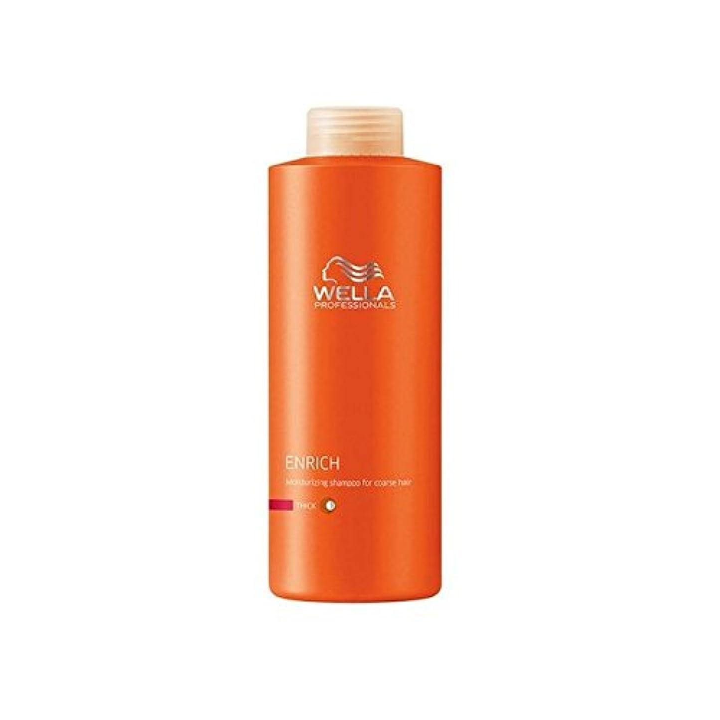 廊下討論土曜日ウェラの専門家は粗いシャンプー(千ミリリットル)を豊かに x2 - Wella Professionals Enrich Coarse Shampoo (1000ml) (Pack of 2) [並行輸入品]