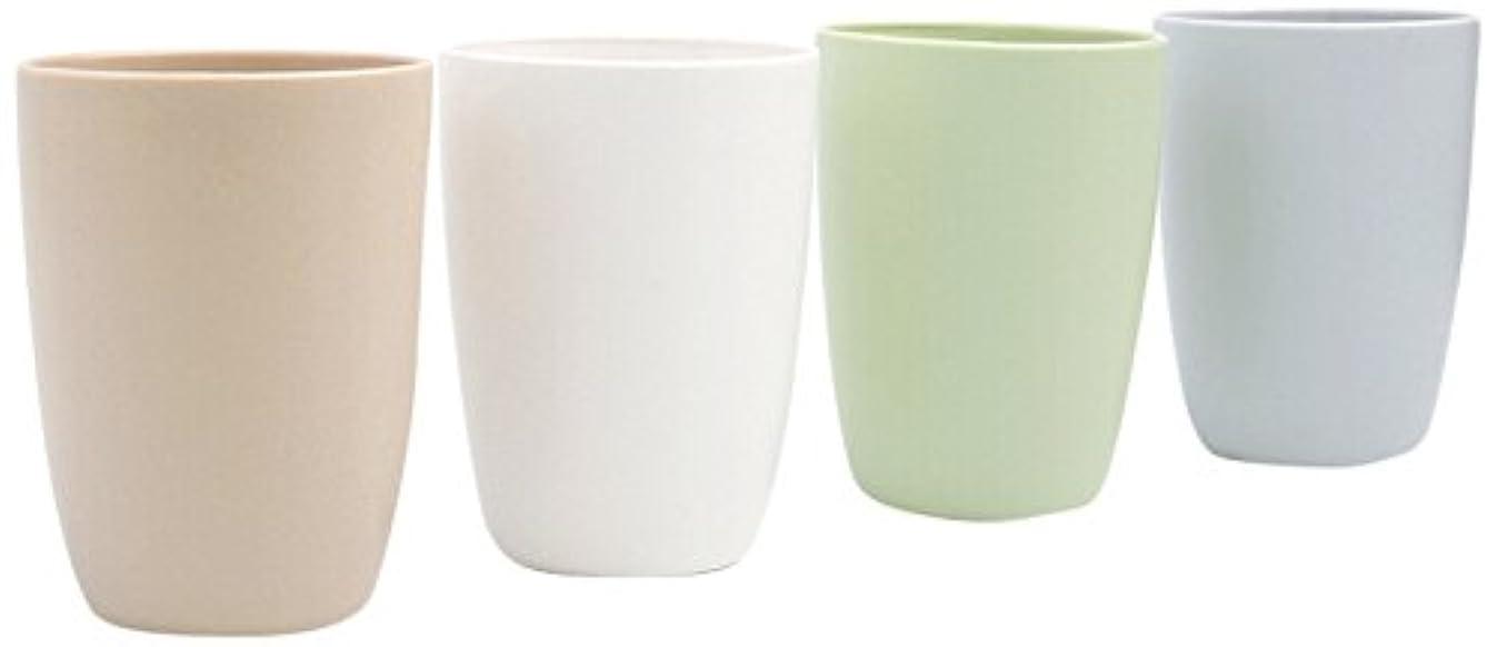 Superelead Premium Multicolor Plastic Unbreakable Drink Cups 13.5oz Set of 4 for Water, Coffee, Milk, Juice, Tea