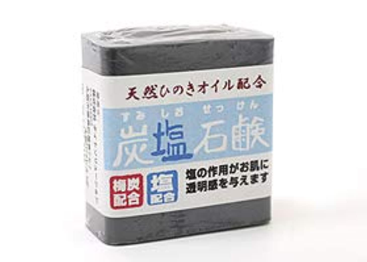 店員簡略化するダルセット炭塩石鹸 ハーフサイズ 【 天然ひのきオイル配合】