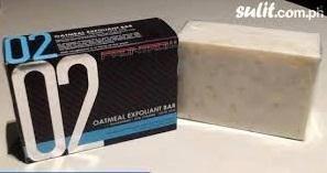 1 BAR LUXXE SOAP 02 Luxxe Celebrity Soap...