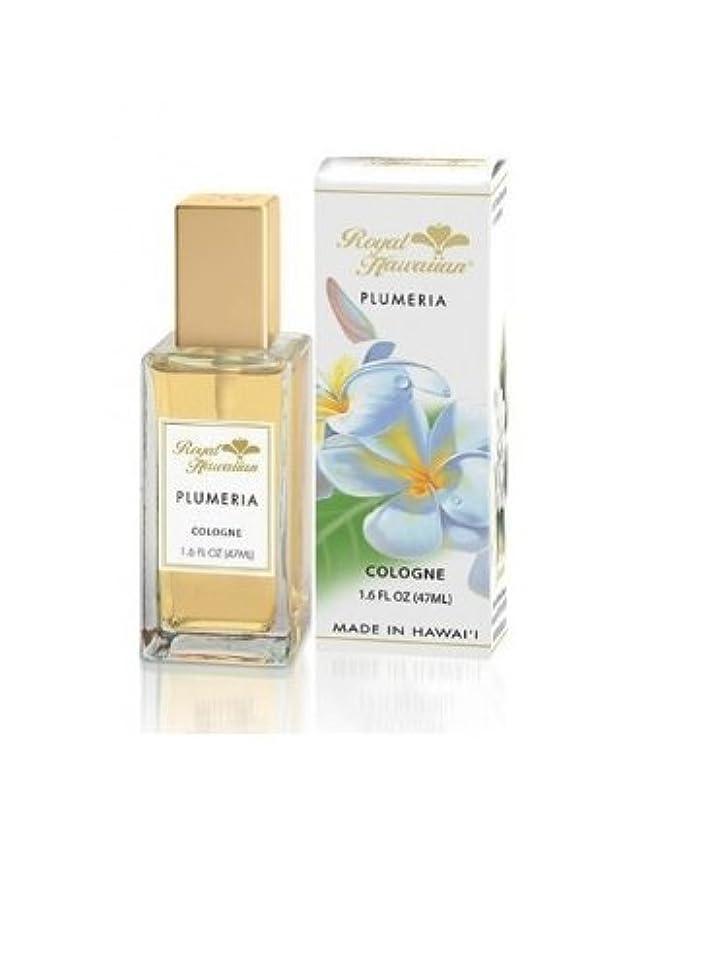 近々オーストラリアバーゲンロイヤルハワイアン プルメリア香水(コロン)