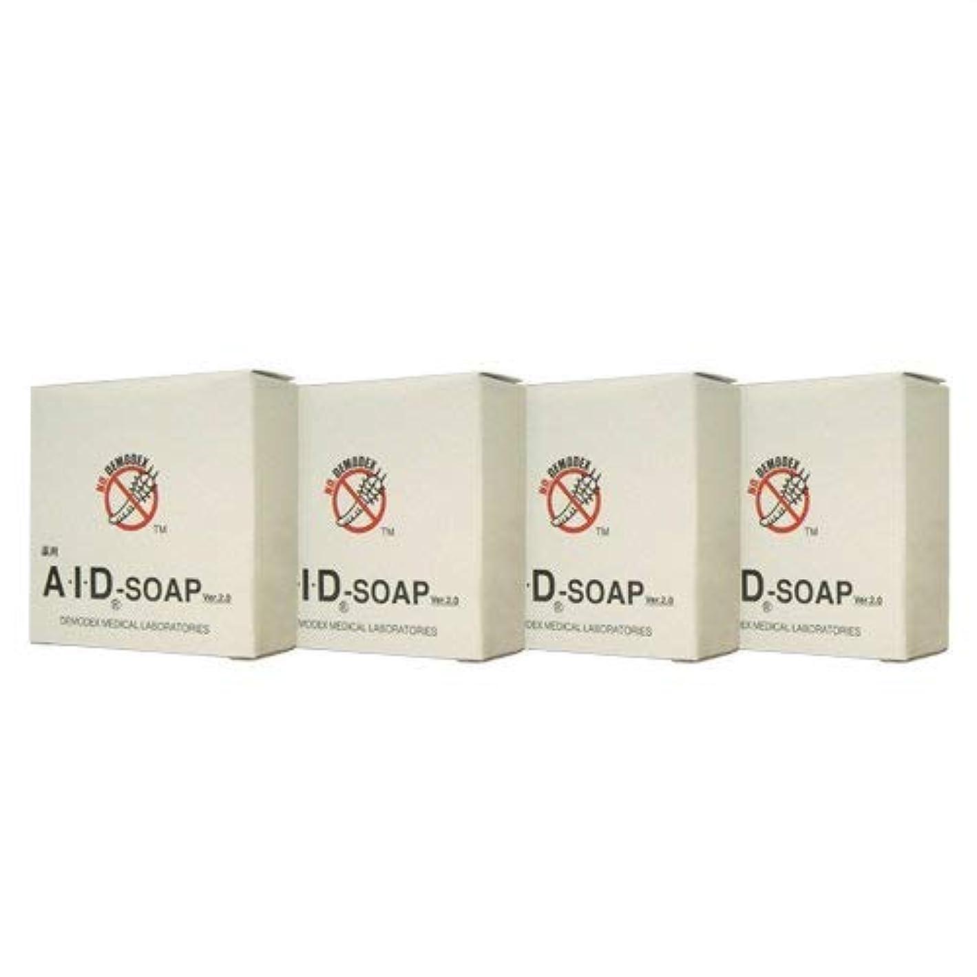 髄ボランティア警報AIDソープ 40g×4個セット