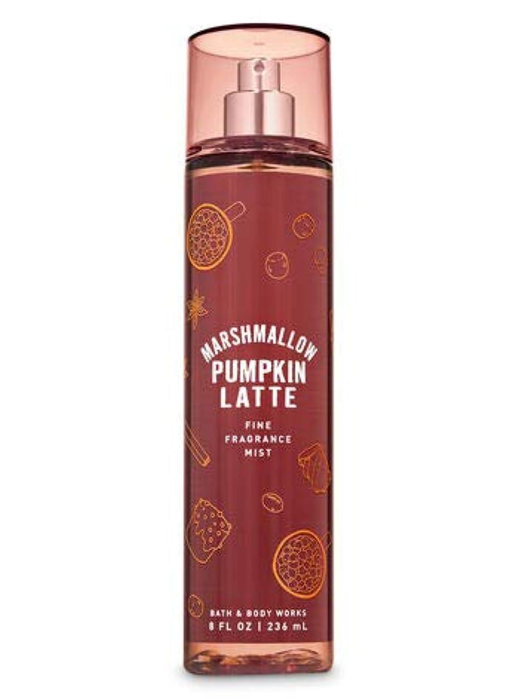 たくさんわずかな組【Bath&Body Works/バス&ボディワークス】 ファインフレグランスミスト マシュマロパンプキンラテ Fine Fragrance Mist Marshmallow Pumpkin Latte 8oz (236ml) [並行輸入品]