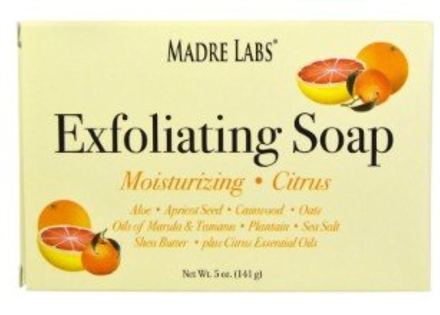 不適注入する詩マドレラブ シアバター入り石鹸 柑橘フレーバー Madre Labs Exfoliating Soap Bar with Marula & Tamanu Oils plus Shea Butter [並行輸入品]