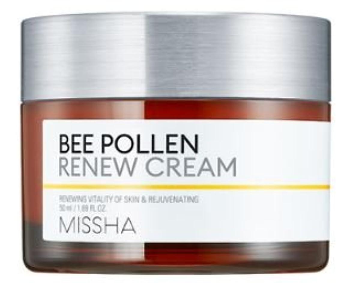 ランダム気候の山に付ける[Missha] Bee Pollen Renew Cream 50ml/[ミシャ] ビーポレンリニュークリーム50ml [並行輸入品]