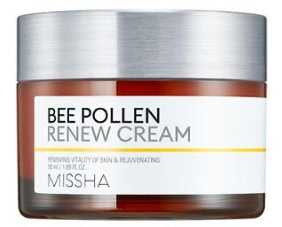 素晴らしさ複合郵便番号[Missha] Bee Pollen Renew Cream 50ml/[ミシャ] ビーポレンリニュークリーム50ml [並行輸入品]