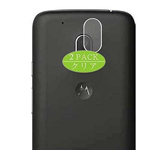 VacFun 2 Pezzi Protezione Lente, compatibile con Motorola Moto G4 Play XT1607, Pellicola Fotocamera (Non Vetro Temperato Protezioni Schermo Cover Custodia)