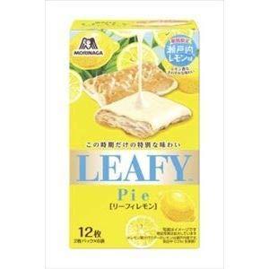 リーフィ レモン 5個