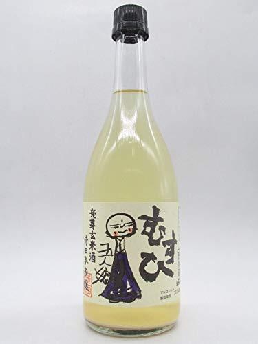 寺田本家 五人娘 発芽玄米酒 むすひ 小瓶 720ml (要冷蔵)