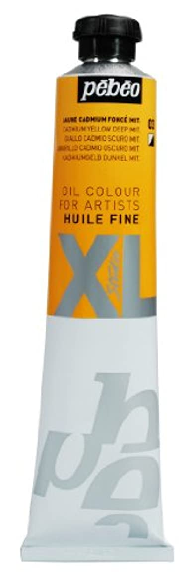 Studio XL Fine Oil 980003Pebeo Studio Xl Fine Oil 80-Milliliter, Cadmium Yellow Deep Hue