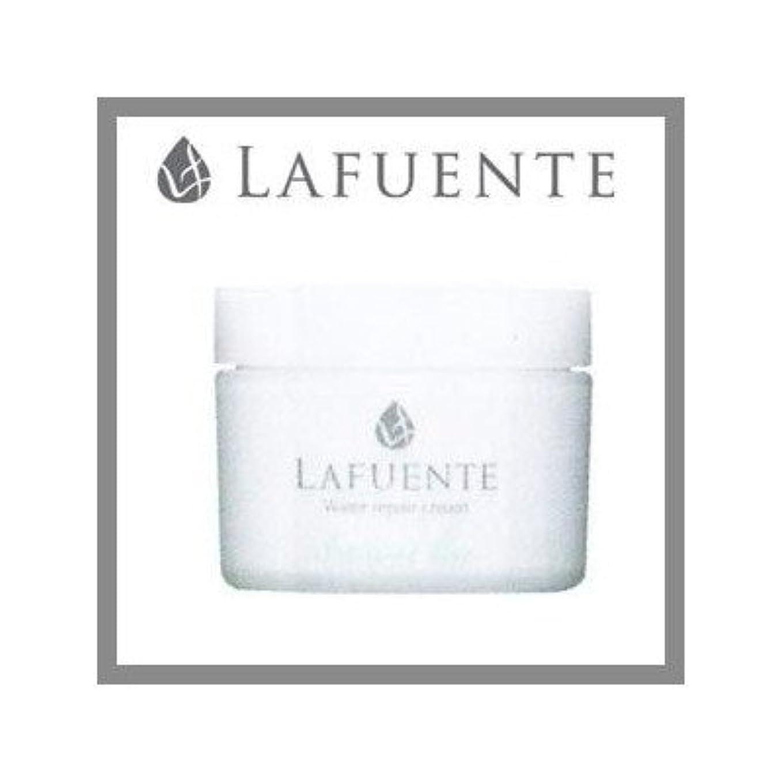 理容室米国立証するウォーターリペア クリーム ラファンテ LAFUENTE 50g t2325148