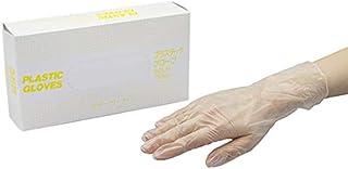パウダーフリー プラスチック手袋 グローブ 使い捨て PVC ビニール手袋 病院採用商品 M 100枚/箱×10箱 3032M