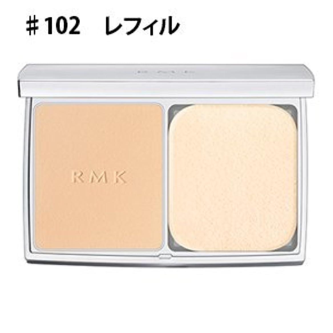 オートクロニクル動機【RMK ファンデーション】RMK UV ファンデーション レフィル #102 【並行輸入品】