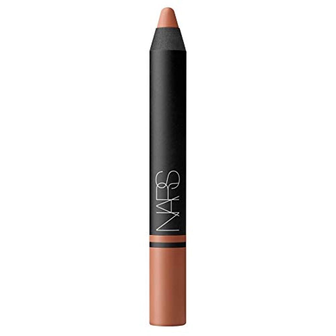 妥協藤色オーケストラ[NARS] ベッラ島でのNarサテンリップペンシル - Nars Satin Lip Pencil in Isola Bella [並行輸入品]