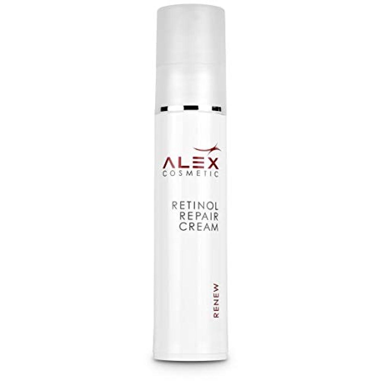 圧縮する衣装教師の日ALEX アレックス コスメ Retinol Repair Cream レチノール リペア クリーム 50ml 【並行輸入品】