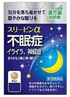 【第2類医薬品】スリーピンα PB 24錠 ×2
