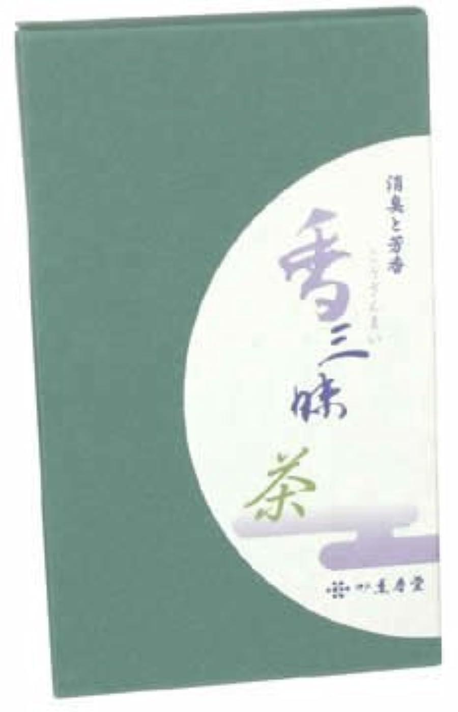 鉄道独立した君主香三昧 茶