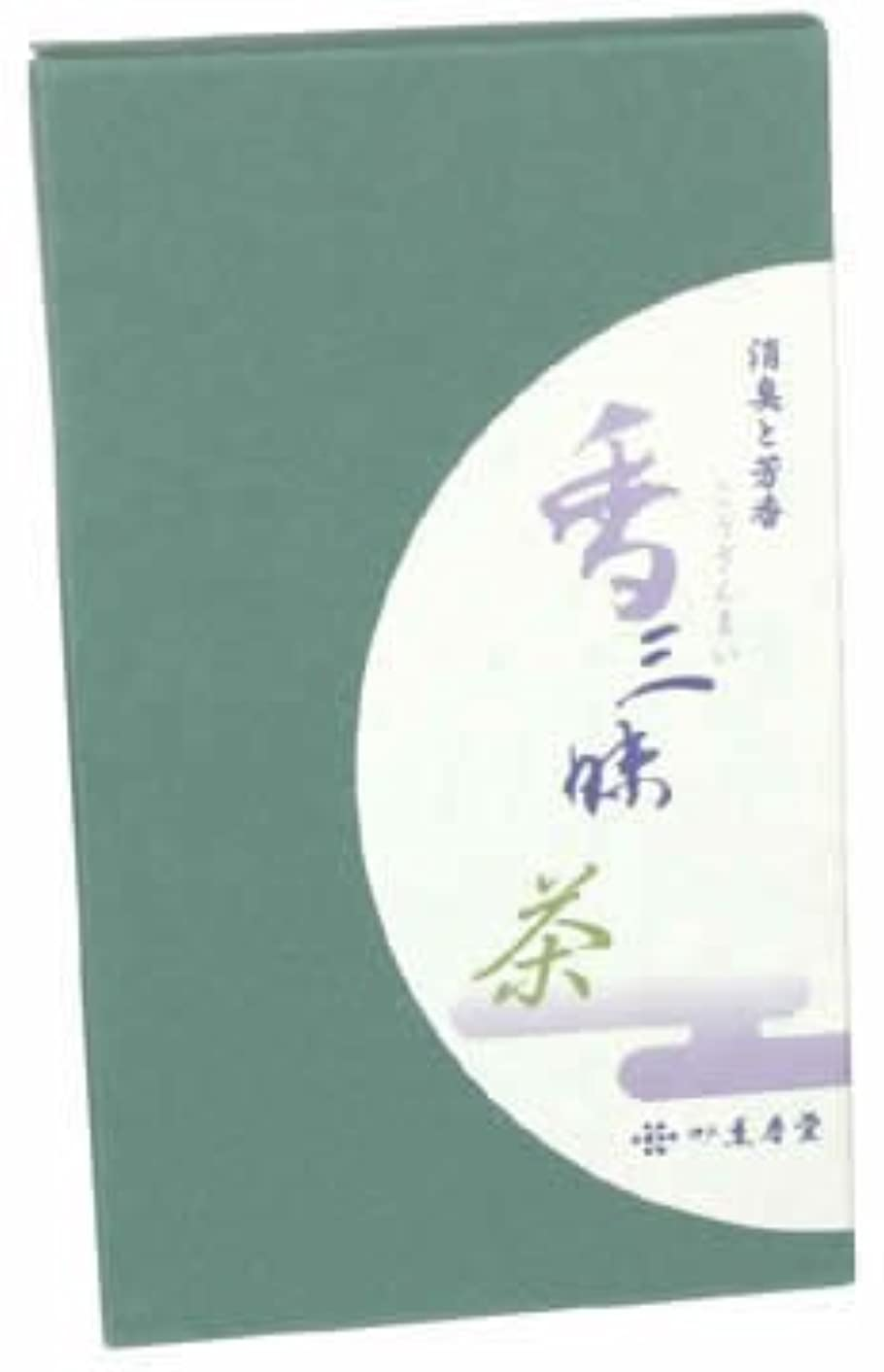 マーク乱用セメント香三昧 茶