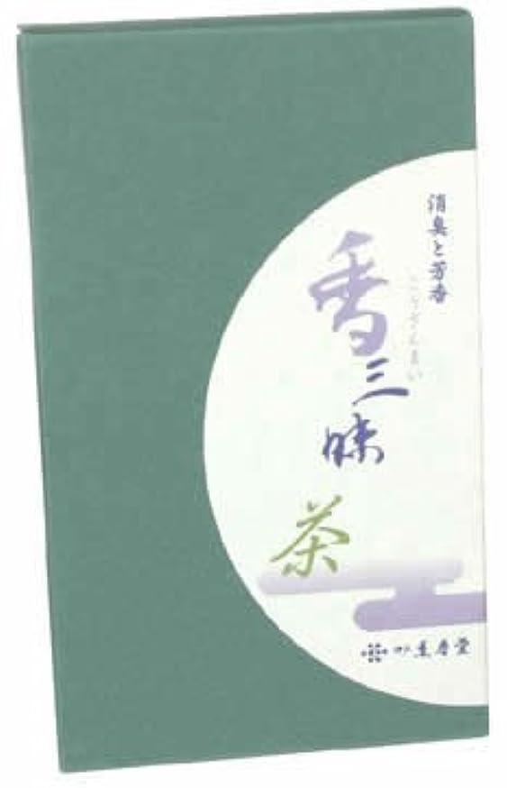 統治する価格トリプル香三昧 茶
