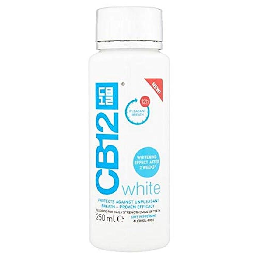バイオリニスト離婚気質[CB12] Cb12ホワイトニングマウスウォッシュ250ミリリットル - CB12 Whitening Mouthwash 250ml [並行輸入品]