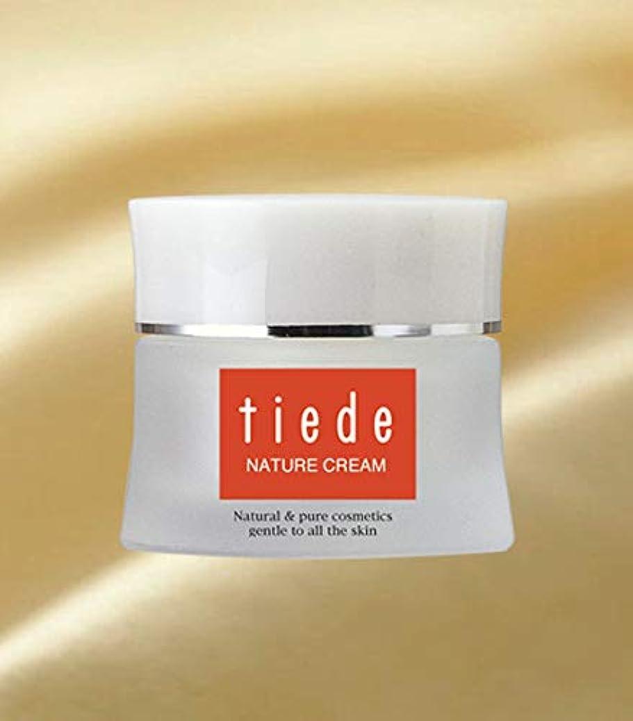 神経衰弱宴会防ぐティエード ナテュール クリーム(40g) Tiede Natural Cream