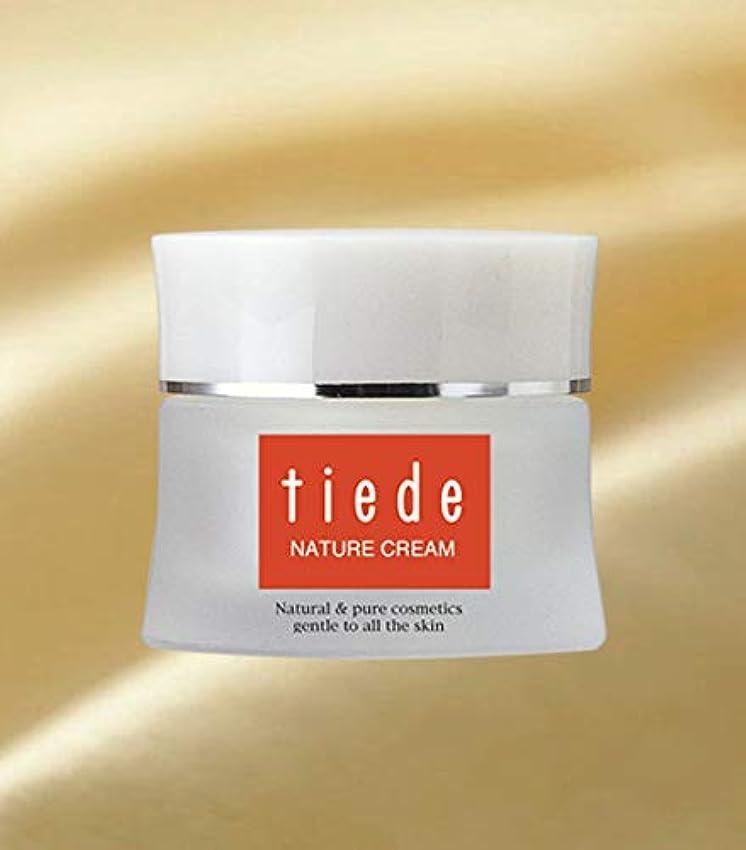 制裁目の前の後継ティエード ナテュール クリーム(40g) Tiede Natural Cream