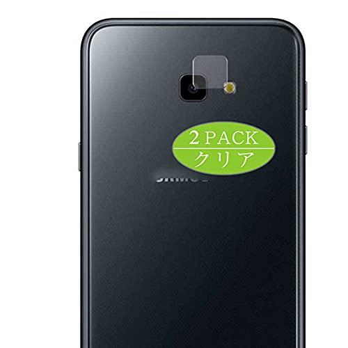 VacFun 2 Piezas Protector de Lente de cámara, compatible con SAMSUNG Galaxy J4 Plus / J6 Plus, Cámara Trasera Lente Protector(Not Cristal Templado)