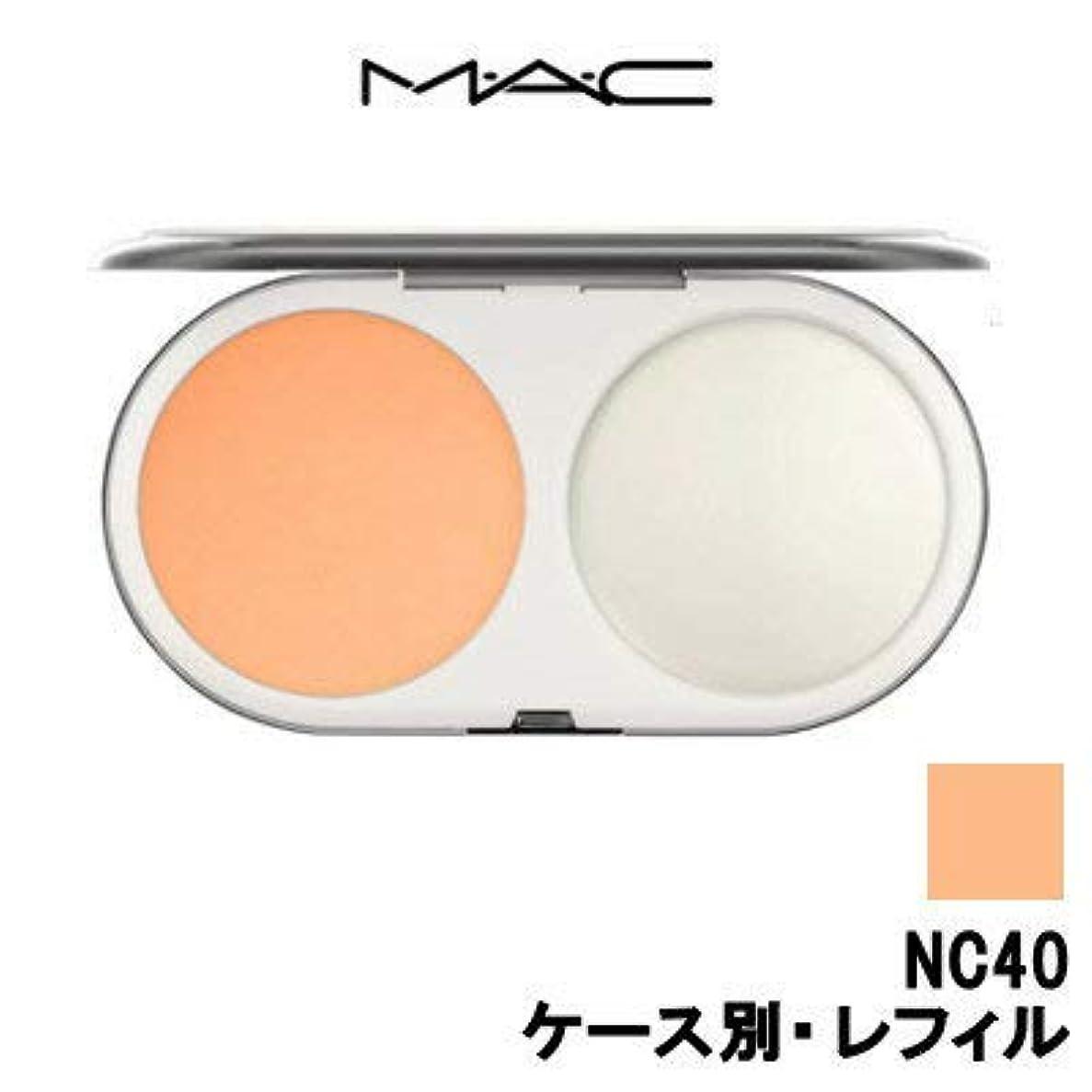 チョコレート送金引き受けるマック(MAC) ライトフル C SPF 30 ファンデーション #NC40 SPF30/PA+++ 14g[並行輸入品]