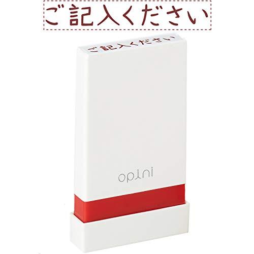 シヤチハタ オピニ お願いごとスタンプ ご記入ください OPI-MSA-BR-01