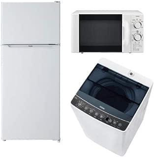 新生活 家電セット 冷蔵庫 洗濯機 電子レンジ 3点セット 新品 西日本地域専用 ハイアール 2ドア冷蔵庫 ホワイト色 130L 全自動洗濯機 洗濯4.5kg ツンバード 電子レンジ ホワイト 17L 60Hz JR-N130AW+JW-C45A-K+DR-D419W6
