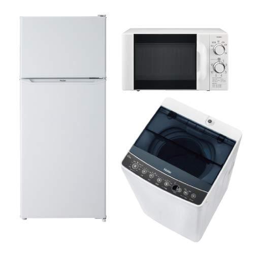 新生活 家電セット 冷蔵庫 洗濯機 電子レンジ 3点セット 新品 東日本地域専用 ハイアール 2ドア冷蔵庫 ホワイト色 130L 全自動洗濯機 洗濯4.5kg ツンバード 電子レンジ ホワイト 17L 50Hz JR-N130AW+JW-C45A-K+DR-D419W5