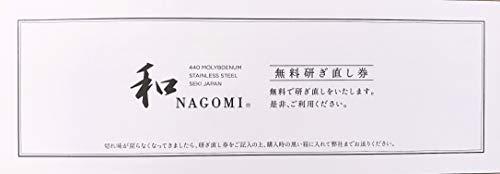 三星刃物『和NAGOMI三徳』