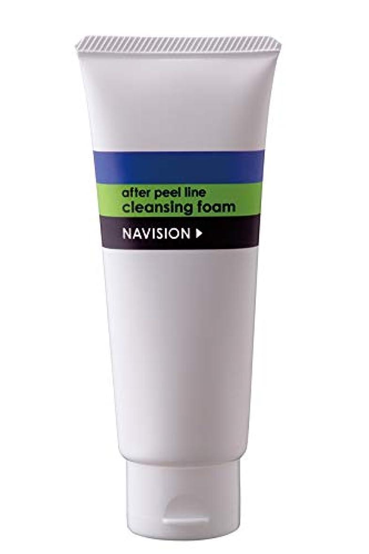 壮大な疼痛粘液ナビジョン NAVISION クレンジングフォーム ~資生堂 洗顔料