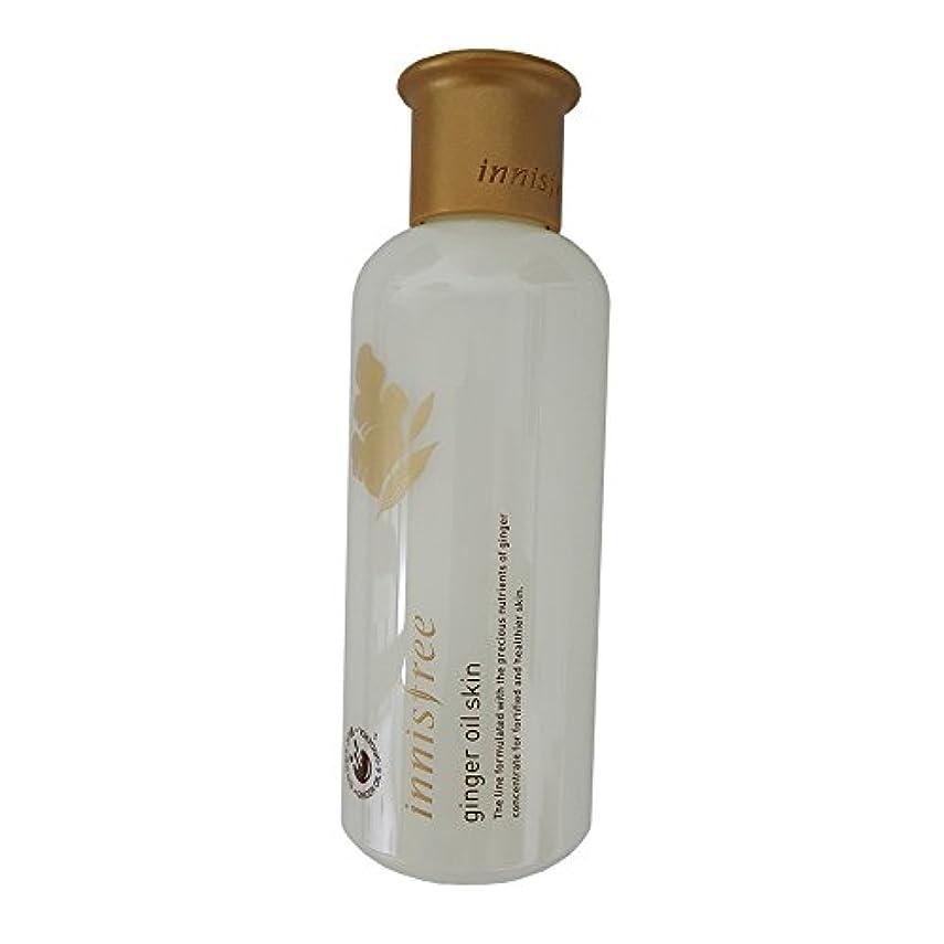 スナック罹患率品揃え[イニスフリー]Innisfree ジンジャーオイルスキン(200ml) Innisfree Ginger Oil Skin (200ml) [海外直送品]