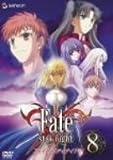 Fate/stay night 8〈通常版〉[DVD]