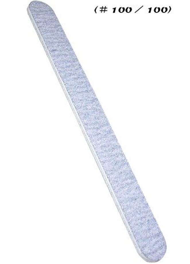 圧倒する松の木メロンe-nail トラッドファイル(#100/100)