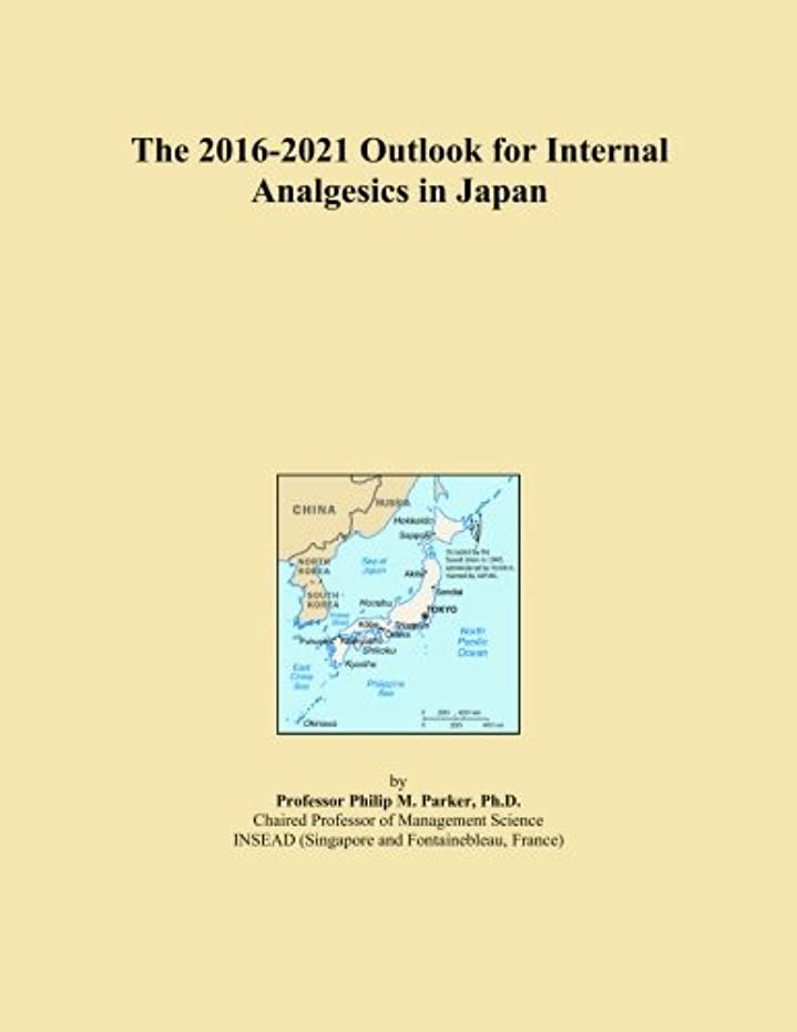 側溝送ったイタリックThe 2016-2021 Outlook for Internal Analgesics in Japan