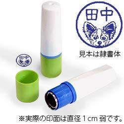 【動物認印】犬ミトメ105・パピヨン・サマーカット ホルダー:グリーン/カラーインク: 青