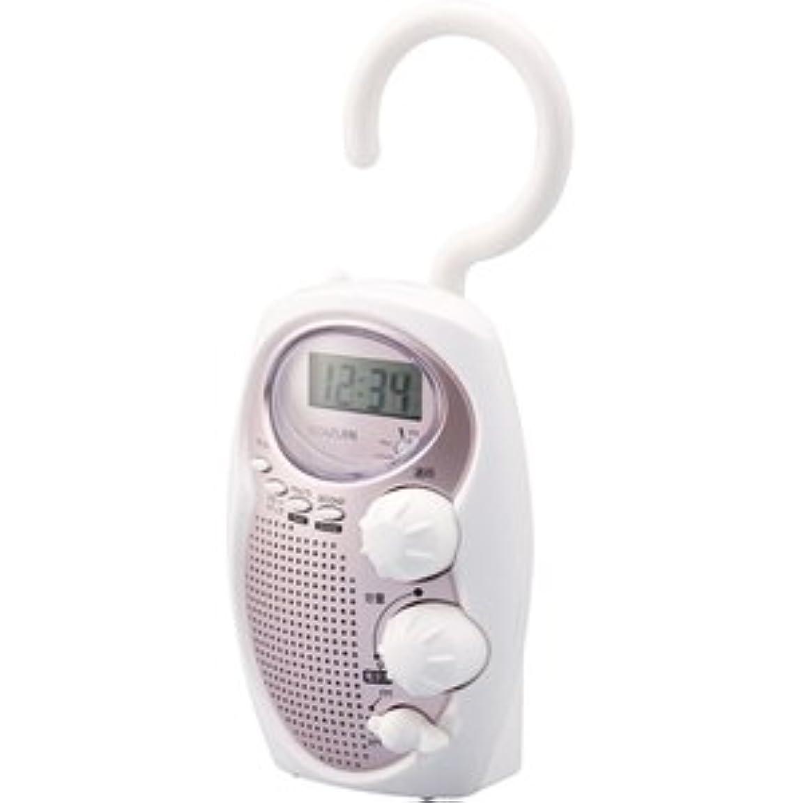 寝室キッチンシルエットコイズミ ラジオ SAD-7713/P [ピンク]