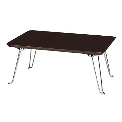 コンパクトテーブル(折りたたみローテーブル) 幅45cm×奥行30cm ダークブラウン(茶) 机/つくえ/鏡面/ミニ/軽量/モダン/北欧風/介護/軽量/1人用/完成品/NK-452