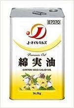 J-オイルミルズ 綿実油 16.5kg缶