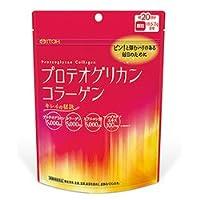 【井藤漢方製薬】プロテオグリカン コラーゲン 104g ×5個セット