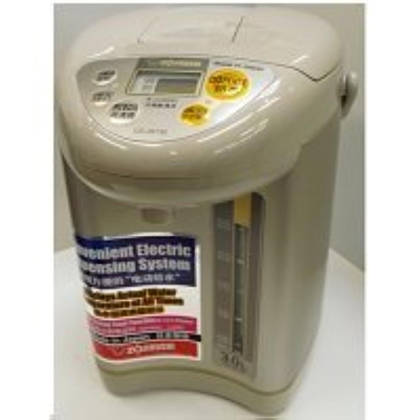 苛性兄弟愛誕生象印 海外仕様 220-230V 電気まほうびん  CD-JST30
