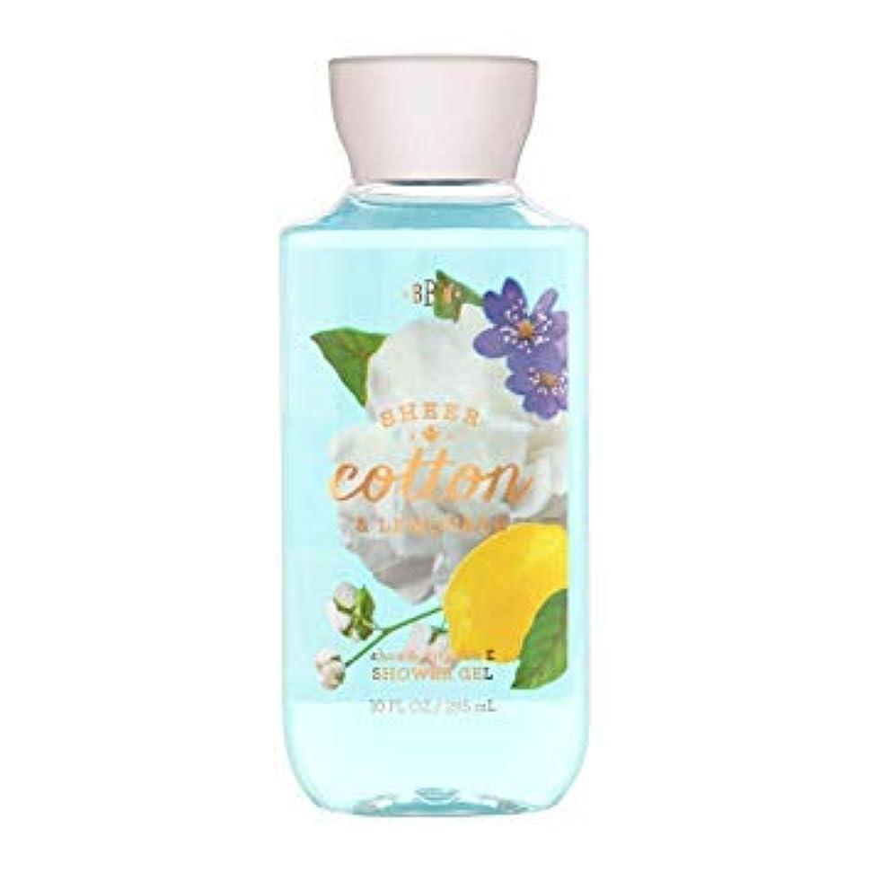 酒満足できる足【Bath&Body Works/バス&ボディワークス】 シャワージェル シアーコットン&レモネード Shower Gel Sheer Cotton & Lemonade 10 fl oz / 295 mL [並行輸入品]